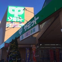 Photo taken at サミットストア 成田東店 by Tetsuro K. on 12/22/2013
