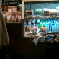 Photo taken at Caribou Coffee by Justin R. on 11/7/2011