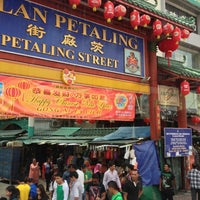 Photo taken at Petaling St. (茨厂街 Chinatown) by Catherine Y. on 2/12/2013