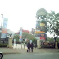 Photo taken at BSD City by Niarlytha Eka F. on 9/15/2013