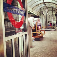 Photo taken at Hammersmith London Underground Station (District and Piccadilly lines) by Tanvir H. on 4/1/2013