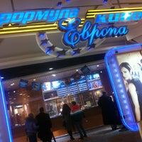 Photo taken at Формула кино by Arseny⛽ G. on 11/5/2013