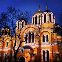 Photo taken at St Volodymyr's Cathedral by Dmytro N. on 4/12/2013