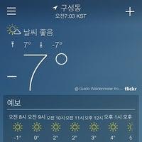 Photo taken at 동막초등학교,호수마을계룡리슈빌,어울림 (ID:29-820) by Moon100(H.G) K. on 3/6/2014