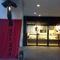 Photo taken at 四谷 十三里屋 本店 by Amy M. on 9/18/2013