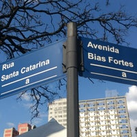 Photo taken at Rua Santa Catarina by Emerson S. on 7/21/2013