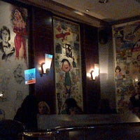 Photo taken at Bar Dessiné (Radisson BLU) by Svetlana Z. on 6/13/2013