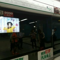 Photo taken at MTR Lam Tin Station by Vincent L. on 11/19/2016