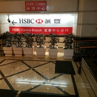 Photo taken at HSBC Centre by Vincent L. on 7/20/2016