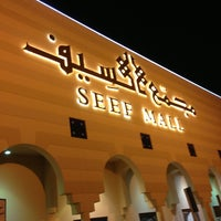 Photo taken at Seef Mall by Bader A. on 5/6/2013