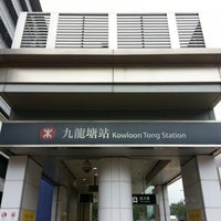 Photo taken at MTR Kowloon Tong Station by Godfrey C. on 11/24/2012