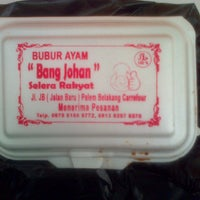 Photo taken at Bubur Ayam Bang Johan by Fitri W. on 2/8/2013