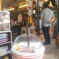 Photo taken at Kofi Anan Coffee by Nan N. on 10/20/2014