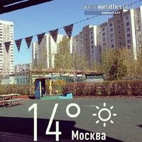 Photo taken at ГОУ Детский Сад 2305 by Anastasija M. on 5/7/2013