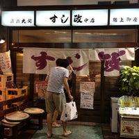 Photo taken at すし政 中店 by あきひこ し. on 8/5/2012
