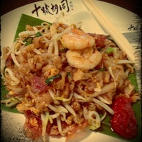 Photo taken at Lot 10 Hutong by Christian on 11/11/2012