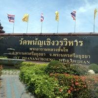 Photo taken at Wat Phananchoeng by iᗯᗩTT.♍︎ on 7/14/2013