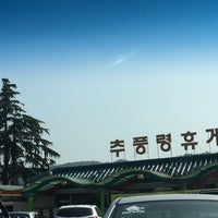 Photo taken at Chupungnyeong Service Area - Seoul-bound by Sung Hoon K. on 9/10/2014