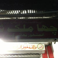Photo taken at Acha Milk shop by Saqib J. on 4/13/2013