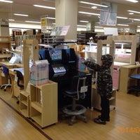 Photo taken at ニトリ 横須賀店 by Koji N. on 4/7/2014