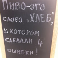 Photo taken at Куппер Паб / Copper Pub by Кошка М. on 5/10/2013