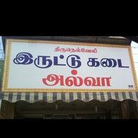 Photo taken at Iruttu Kadai (Halwa Store) by Bala M. on 4/13/2013