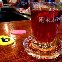Photo taken at もつやき専門店カッパ 吉祥寺店 by Daishi N. on 6/17/2013