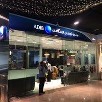 Photo taken at Abu Dhabi Islamic Bank by Elena on 7/19/2016