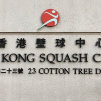 Photo taken at Hong Kong Squash Centre 香港壁球中心 by Scooter T. on 2/13/2017
