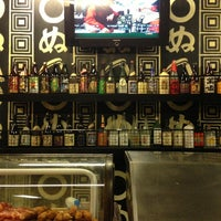 Photo taken at Sakana Japanese Restaurant by Tom H. on 6/24/2013