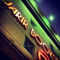 Photo taken at Jarir Bookstore by Pepe C. on 6/5/2013