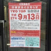 Photo taken at ドスパラ 仙台店 by Satoru A. on 9/24/2015