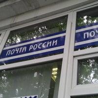 Photo taken at Почта России 127220 by Катя Н. on 5/28/2013