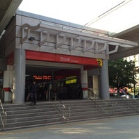 Photo taken at MRT Zhishan Station by Lucas F. on 1/30/2013