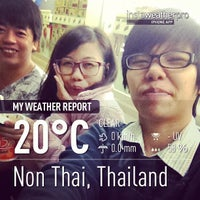 Photo taken at PTT @Nonthai by 😜AoN™ on 1/1/2013