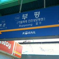 Photo taken at Bupyeong Stn. by Sangwoong Y. on 3/11/2012