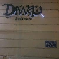 Photo taken at Diwan Bookstore by Kareem G. on 6/10/2013