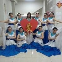 Photo taken at 崇文三语附属 Sekolah Nasional Plus Cinta Budaya by Senny C. on 3/30/2014