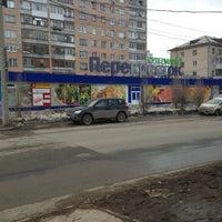 Photo taken at Перекрёсток by Alatiel on 3/27/2013