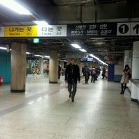 Photo taken at City Hall Stn. by soojung c. on 12/8/2011