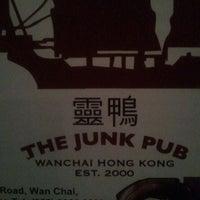 Junk Pub