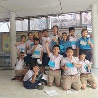 Photo taken at โรงเรียนคลองเกลือ by Nonny A. on 2/5/2016