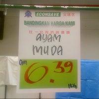 Photo taken at Econsave Simpang Renggam by Rosli I. on 2/1/2013