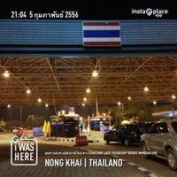 Photo taken at Thailand-Laos Friendship Bridge Immigration by Kitisak R. on 2/5/2013
