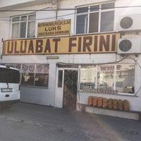 Photo taken at Uluabat Fırını by Halil Ö. on 10/15/2016