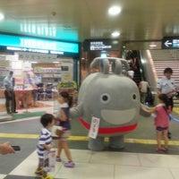 Photo taken at Mita Line Meguro Station (I01) by Masaaki W. on 9/8/2013