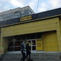 Photo taken at Би-Би by Аленка З. on 4/19/2013