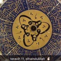Photo taken at Sultan Alparslan Camii by 🎈Hilal K. on 6/15/2016