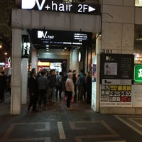Photo taken at 政大書城 Cheng Da Bookstore by Irvin C. on 2/25/2016