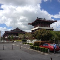 Photo taken at Fo Guang Shan Temple | 北岛佛光山 by Klim A. on 10/26/2013